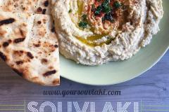 Souvlaki Greek Cuisine